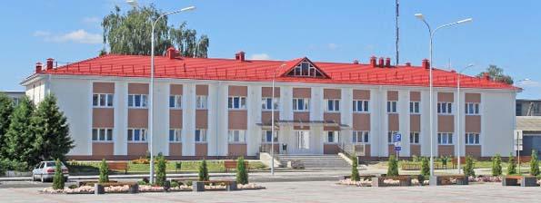 Гостиница Припять