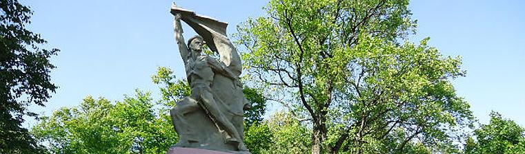 Памятник Н.П.Чалого